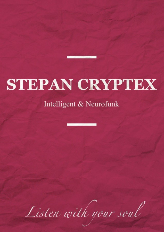 Stepan Cryptex