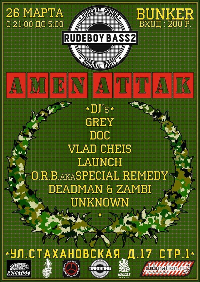 27.03.2016 RUDEBOY BASS 2 AMEN ATTAK @ BUNKER BAR (MSK)