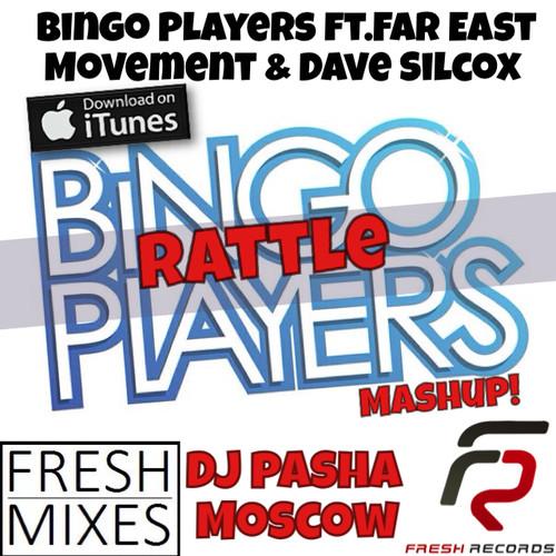 Скачать музыку bingo players feat far east movement