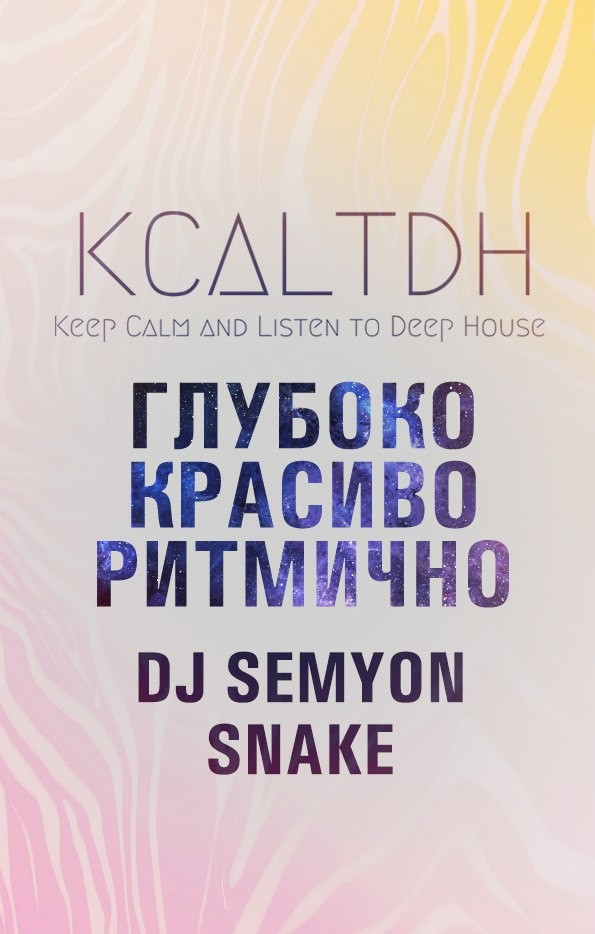 KCALTDH By Snake