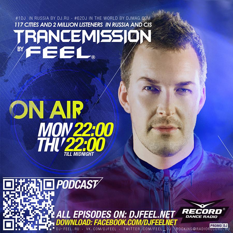 Dj Feel Trancemission 2016