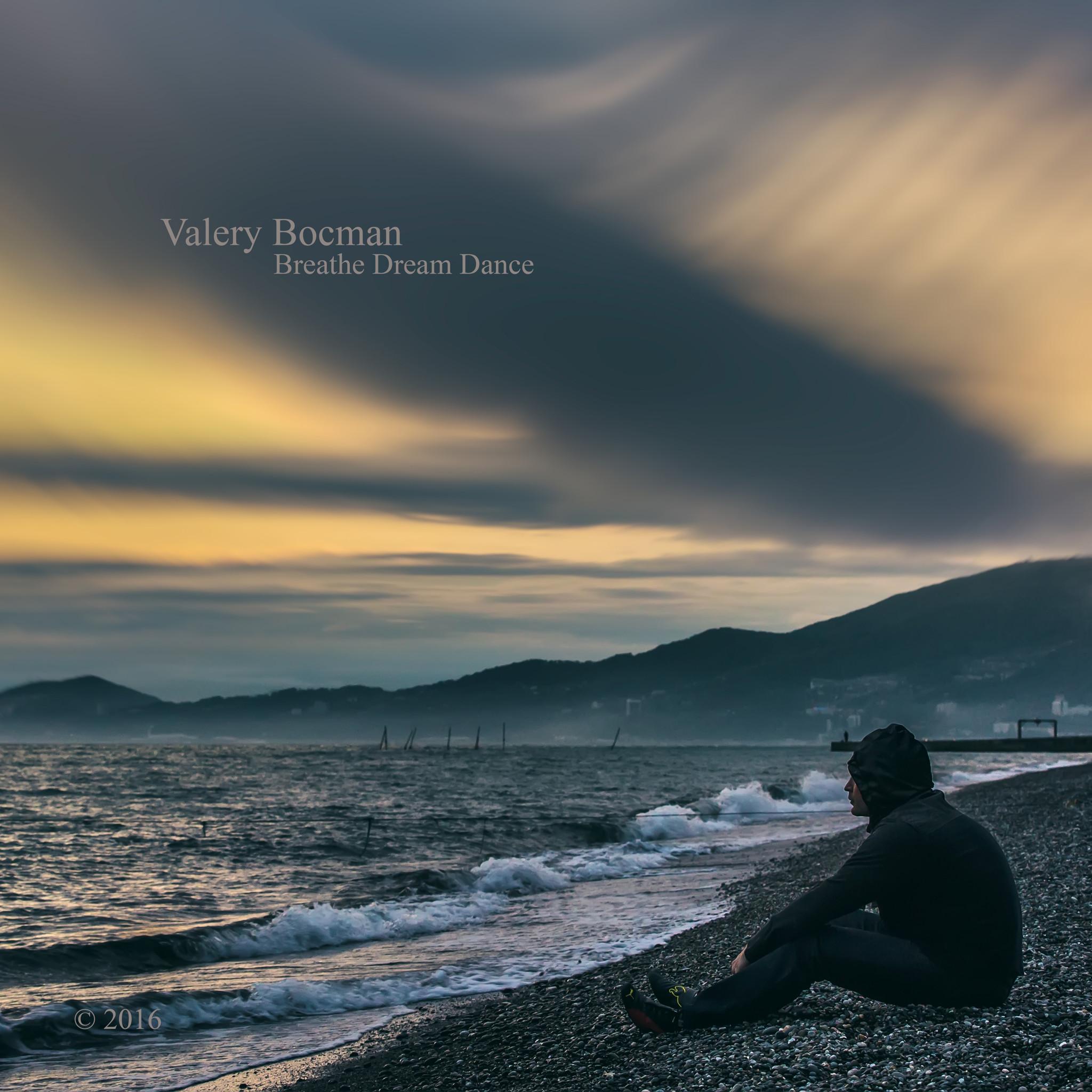dj Valery Bocman (Валерий Боцман)
