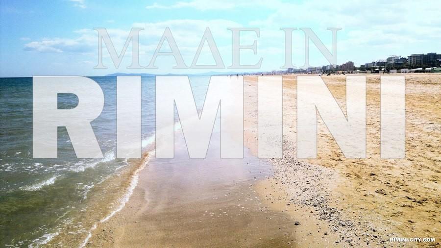 MadeInRimini