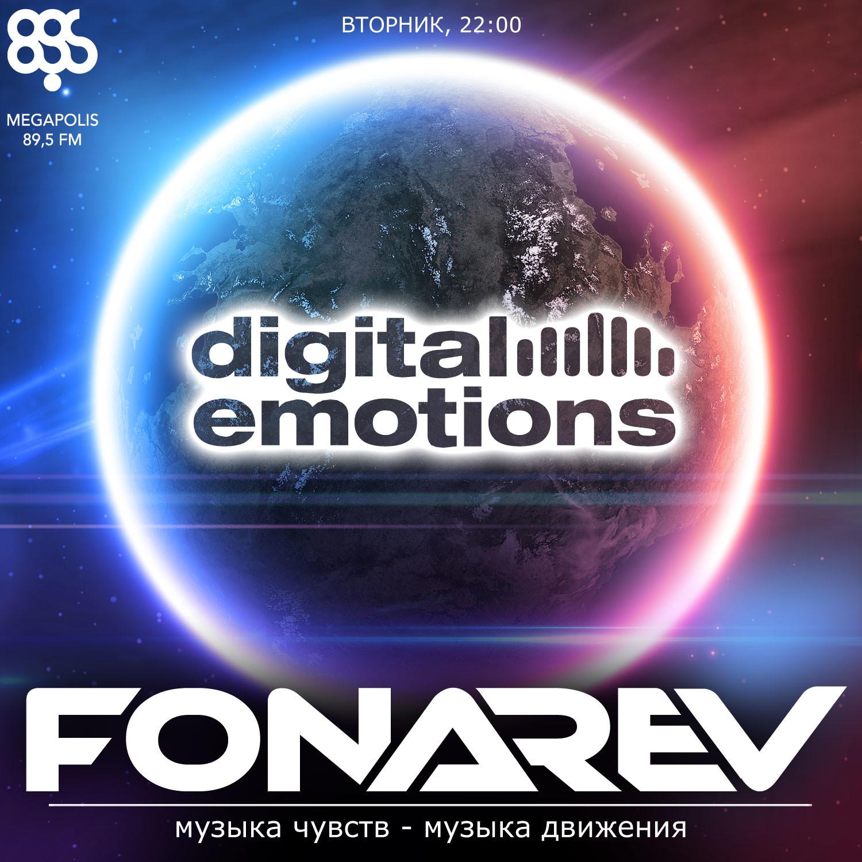 FONAREV