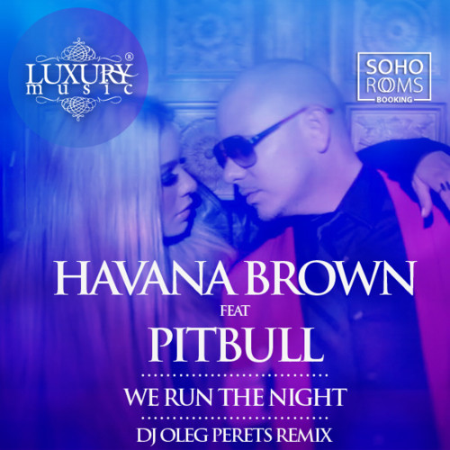 Havana brown feat pitbull скачать mp3