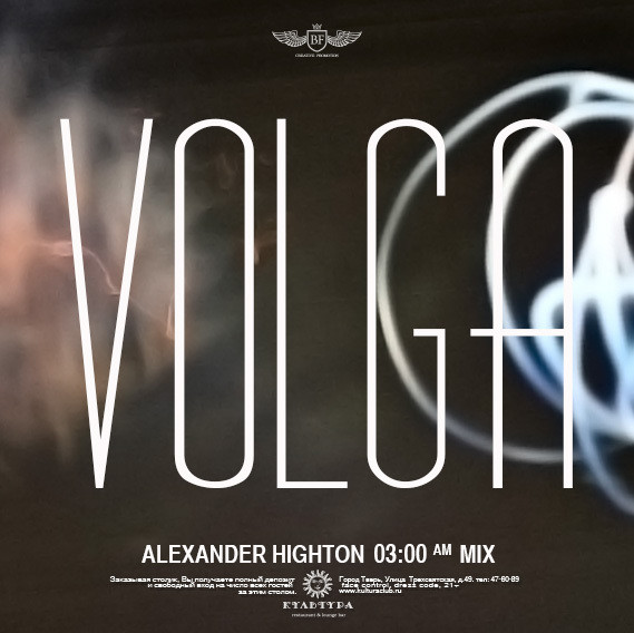 Alexander Highton