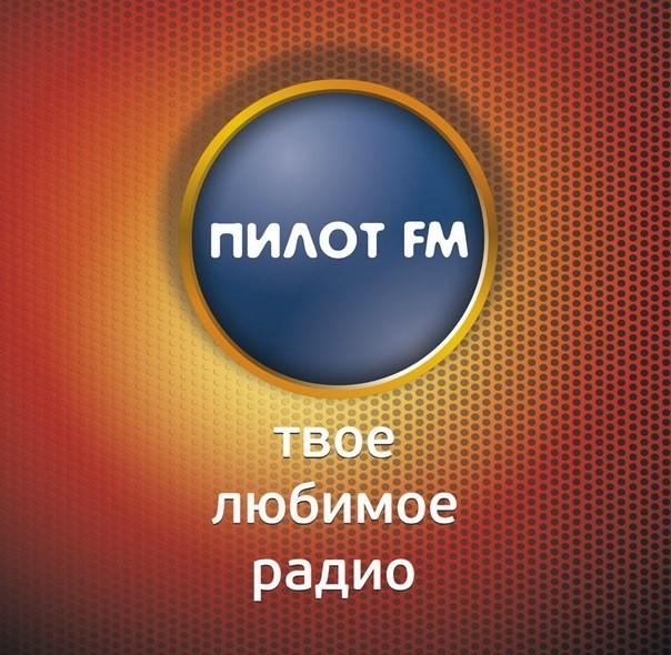 Скачать музыку радио ди