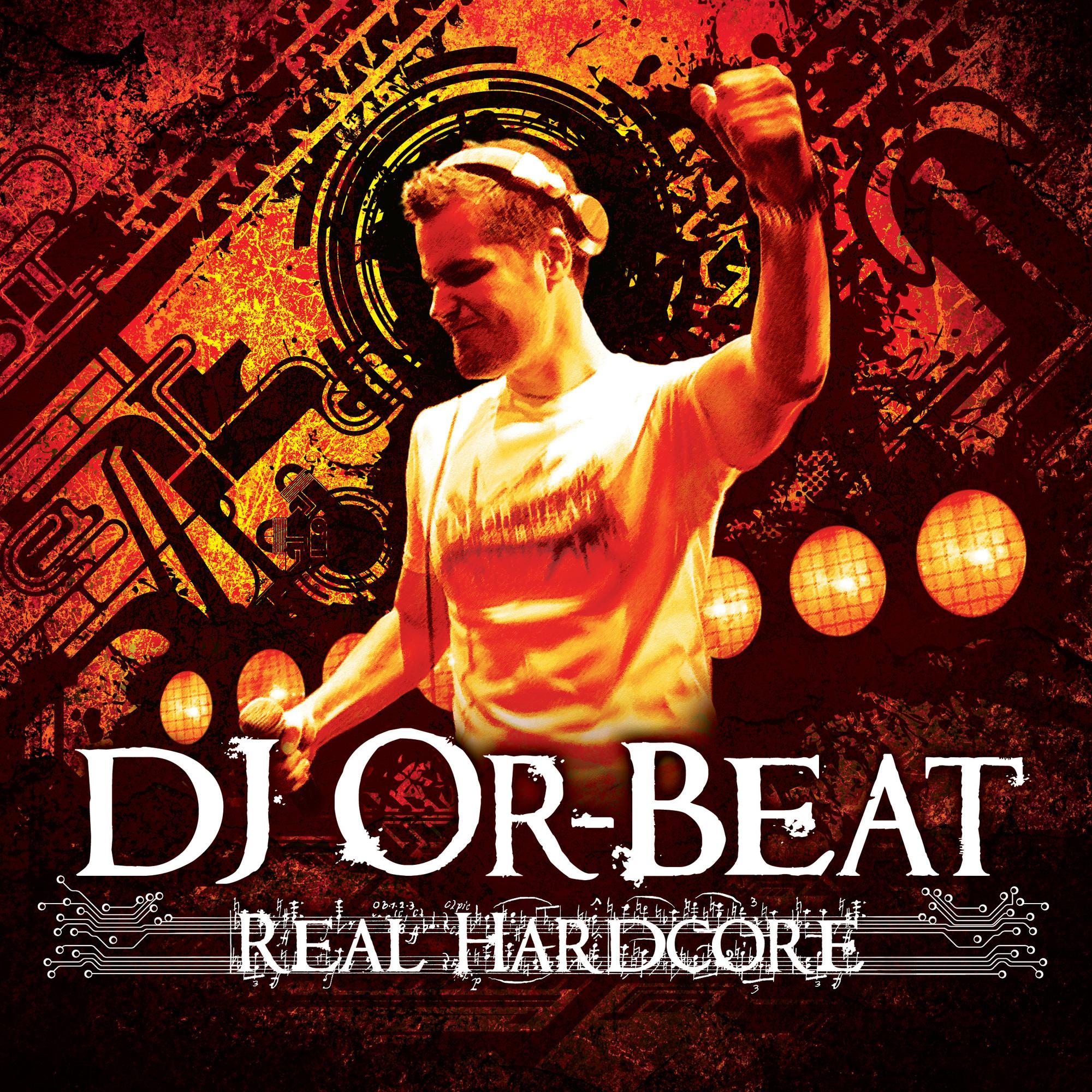 DJ Or-Beat (Орбитальная Станция)