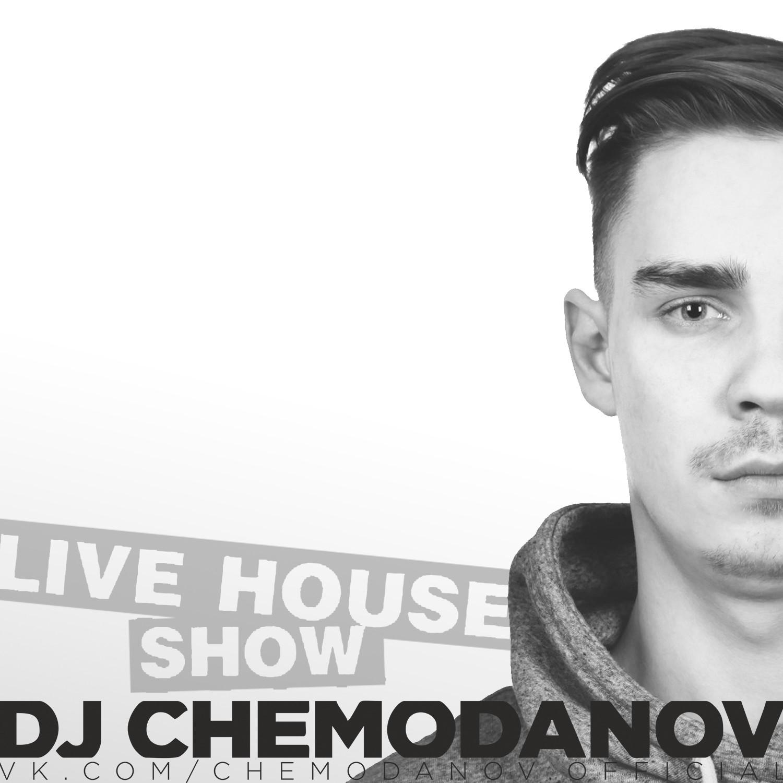 DJ CHEMODANOV