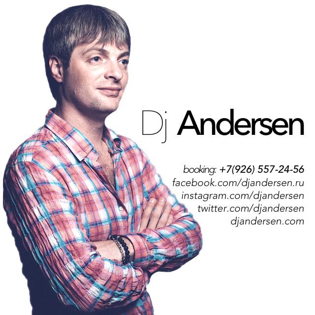 DJ Andersen