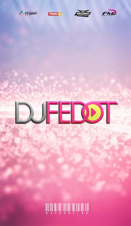 DJ FEDOT