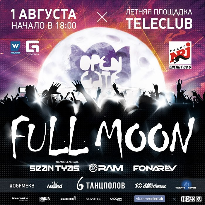 Live@Fullmoon Open air (01-08-2015)