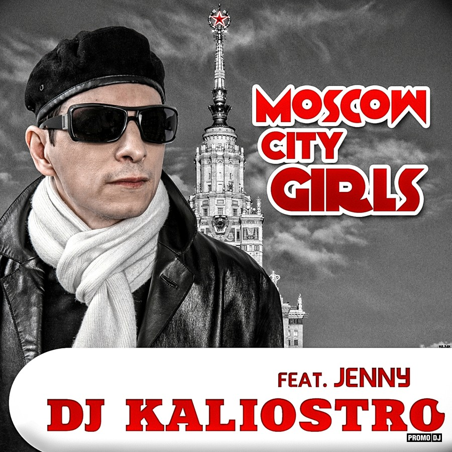 Taki Taki Rumba Mp3 Ringtone Download: Moscow City Girls ( Ringtone )