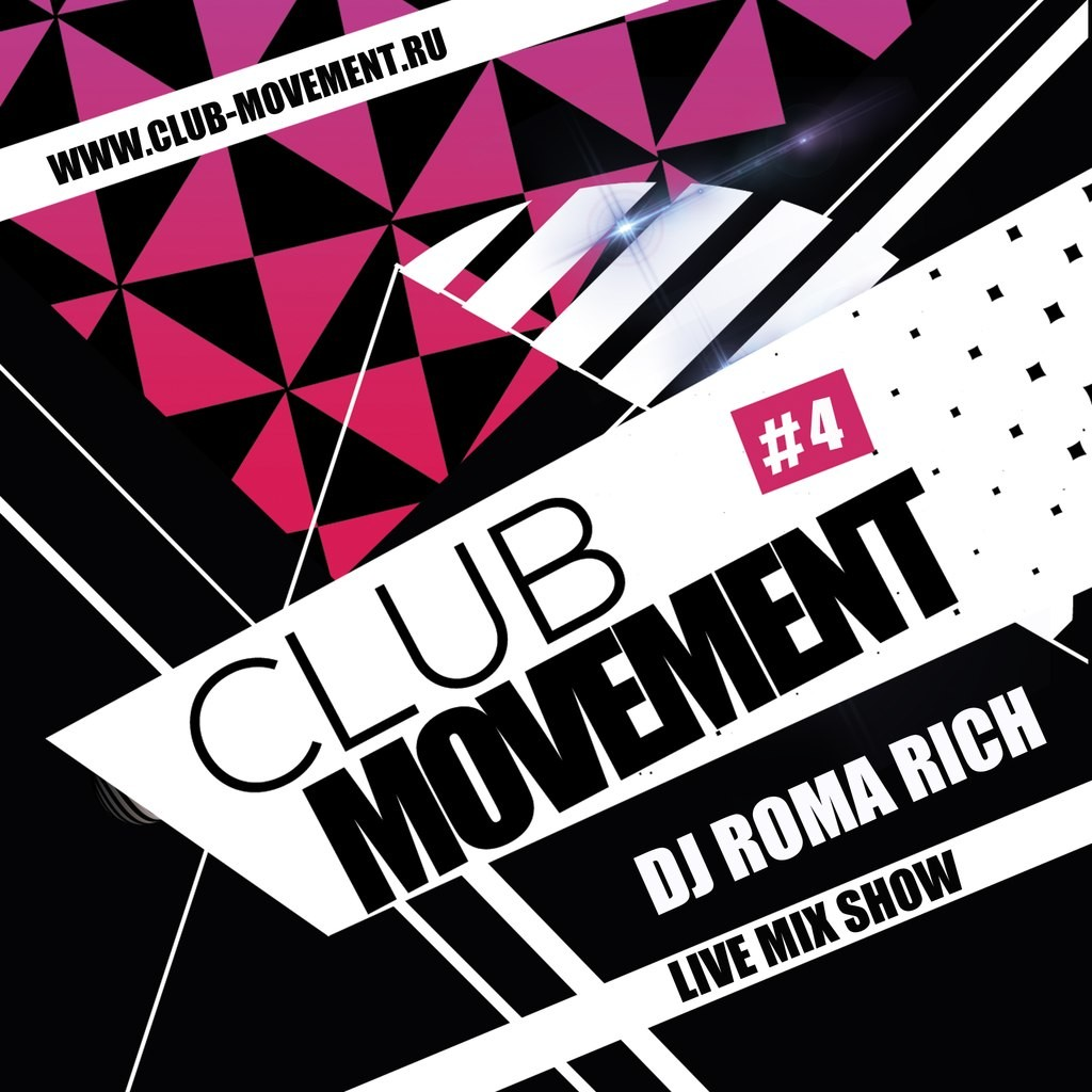 CLUB MOVEMENT GROUP