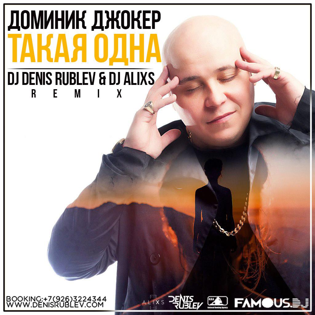 foto-goliy-dominik-dzhoker