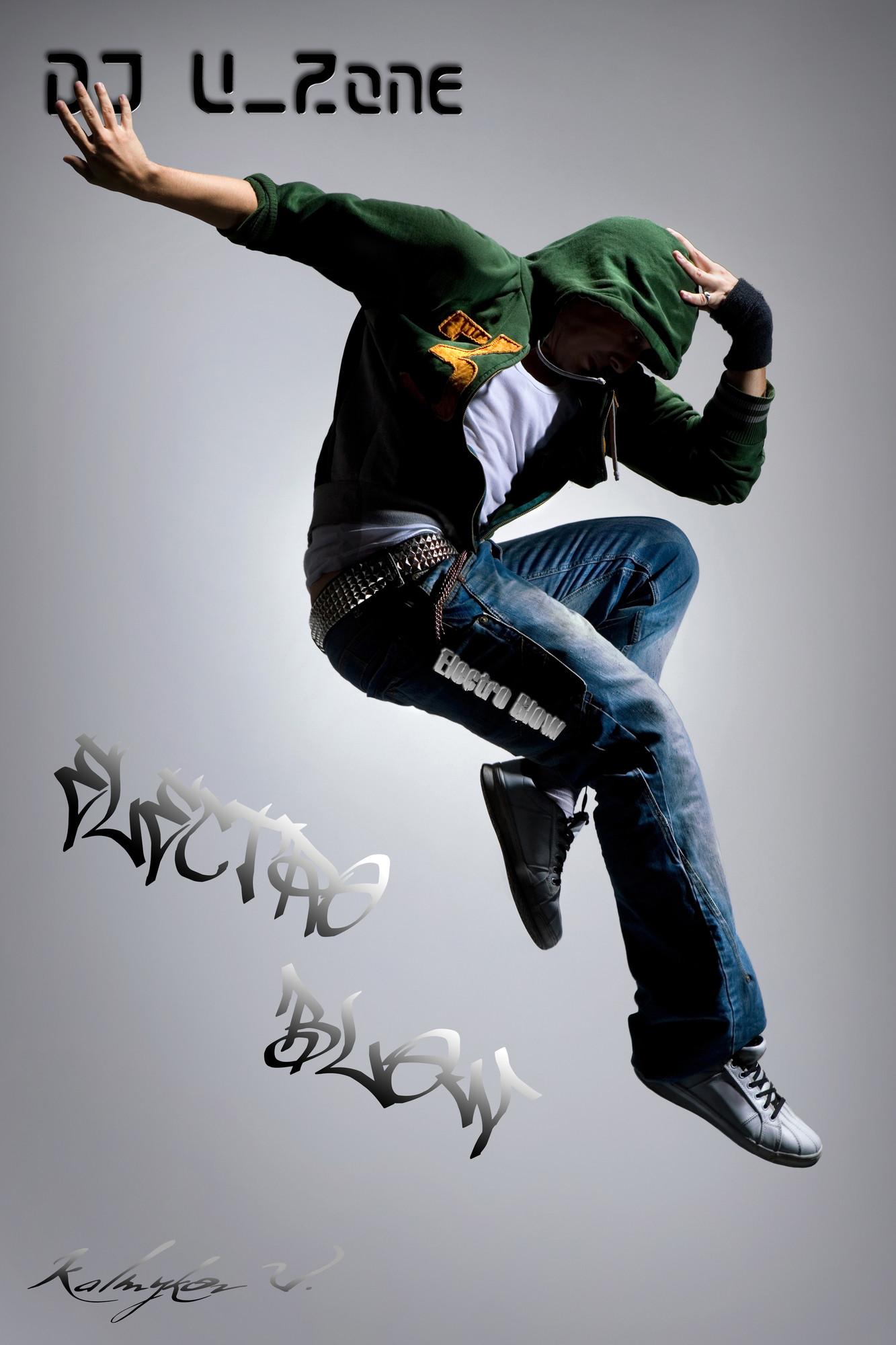 Танец для парня на стуле 11 фотография