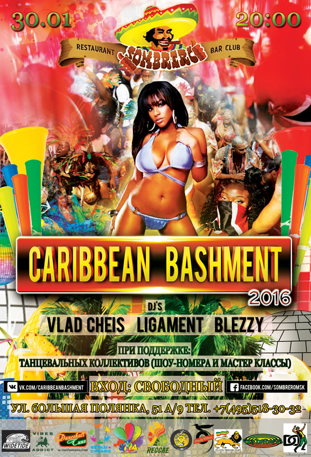 Special annual carnival-party CARIBBEAN BASHMENT - 2016