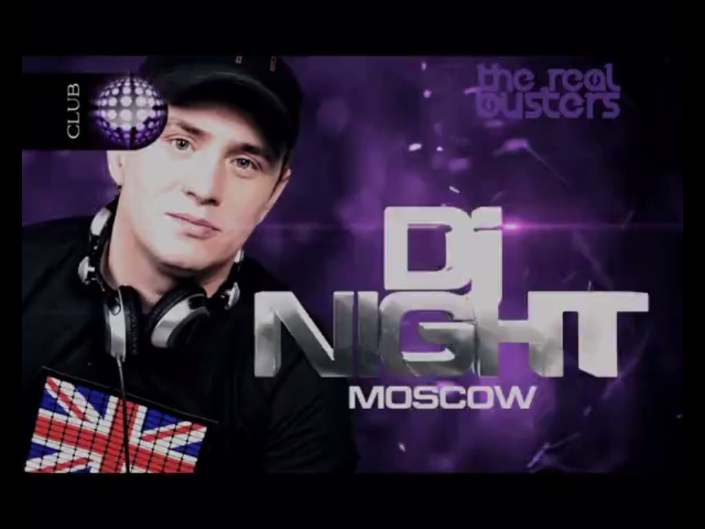 Dj Night (Grusha Music)