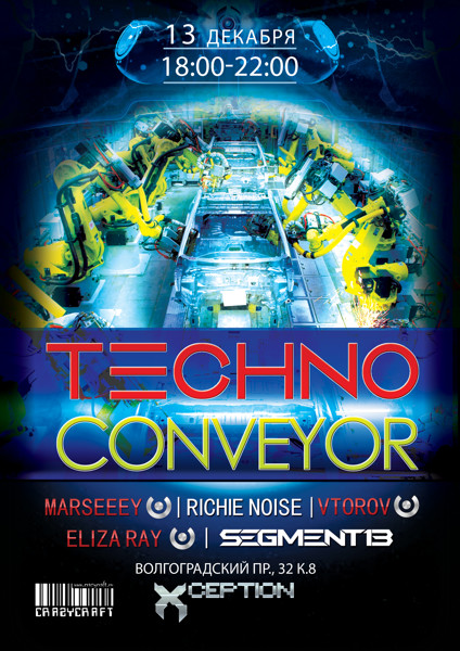 Techno_Conveyor