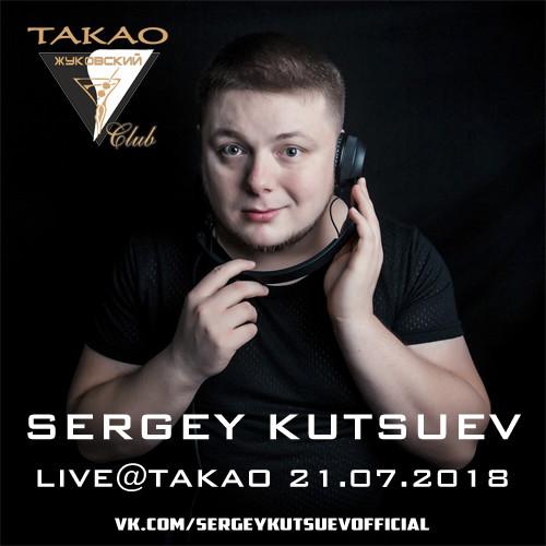 Sergey Kutsuev - Live Takao 21.07.2018 481470dbaa84c