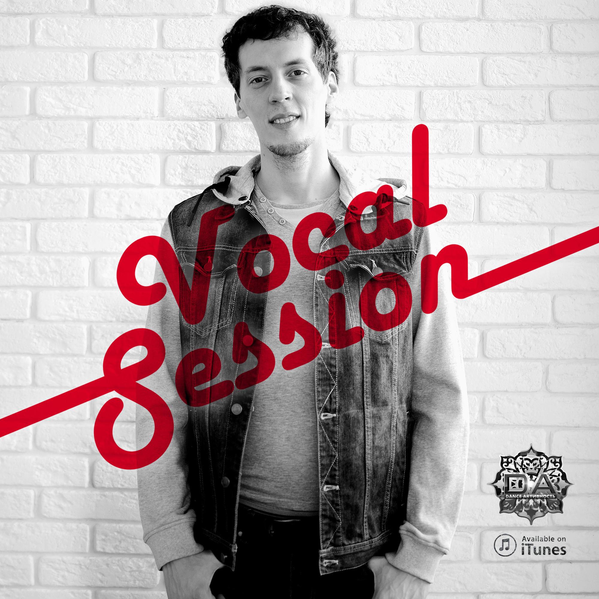 Dj Chalin [Vocal Session]