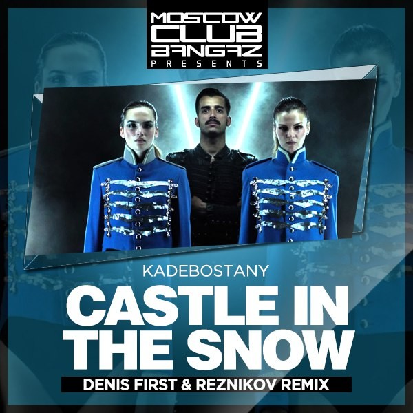 KADEBOSTANY CASTLE IN THE SNOW HECTOR RADIO REMIX СКАЧАТЬ БЕСПЛАТНО