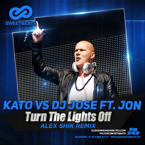 Скачать песню turn the light of