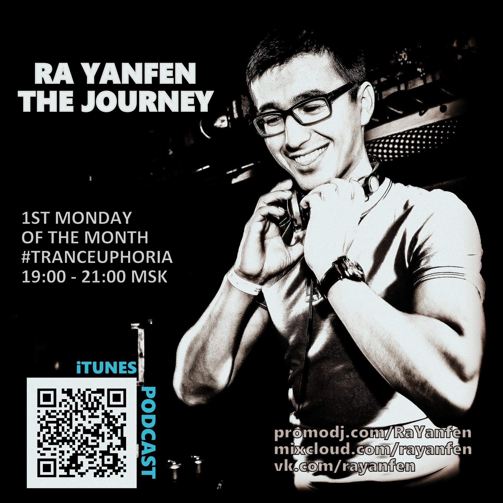 Ra Yanfen