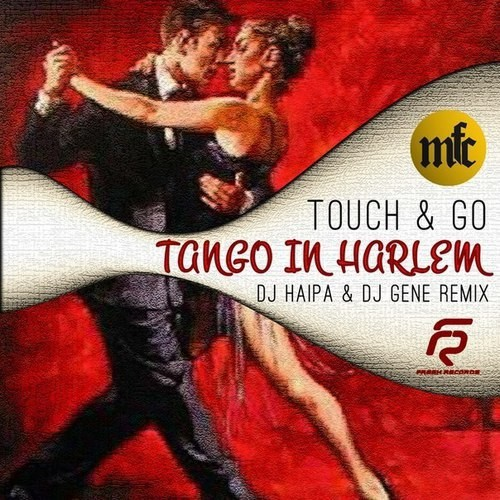 Танго песня скачать