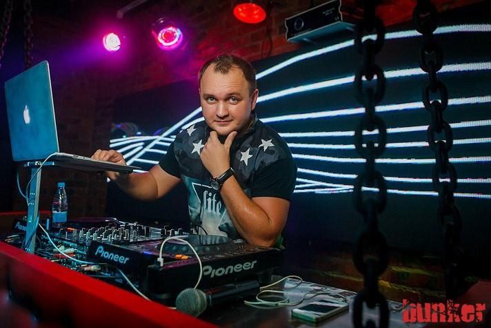 DJ AMOR