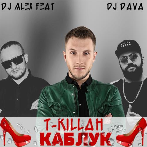 Daha fazla у t-killah выходит альбом головоломки, предзаказ уже доступен в itunes https