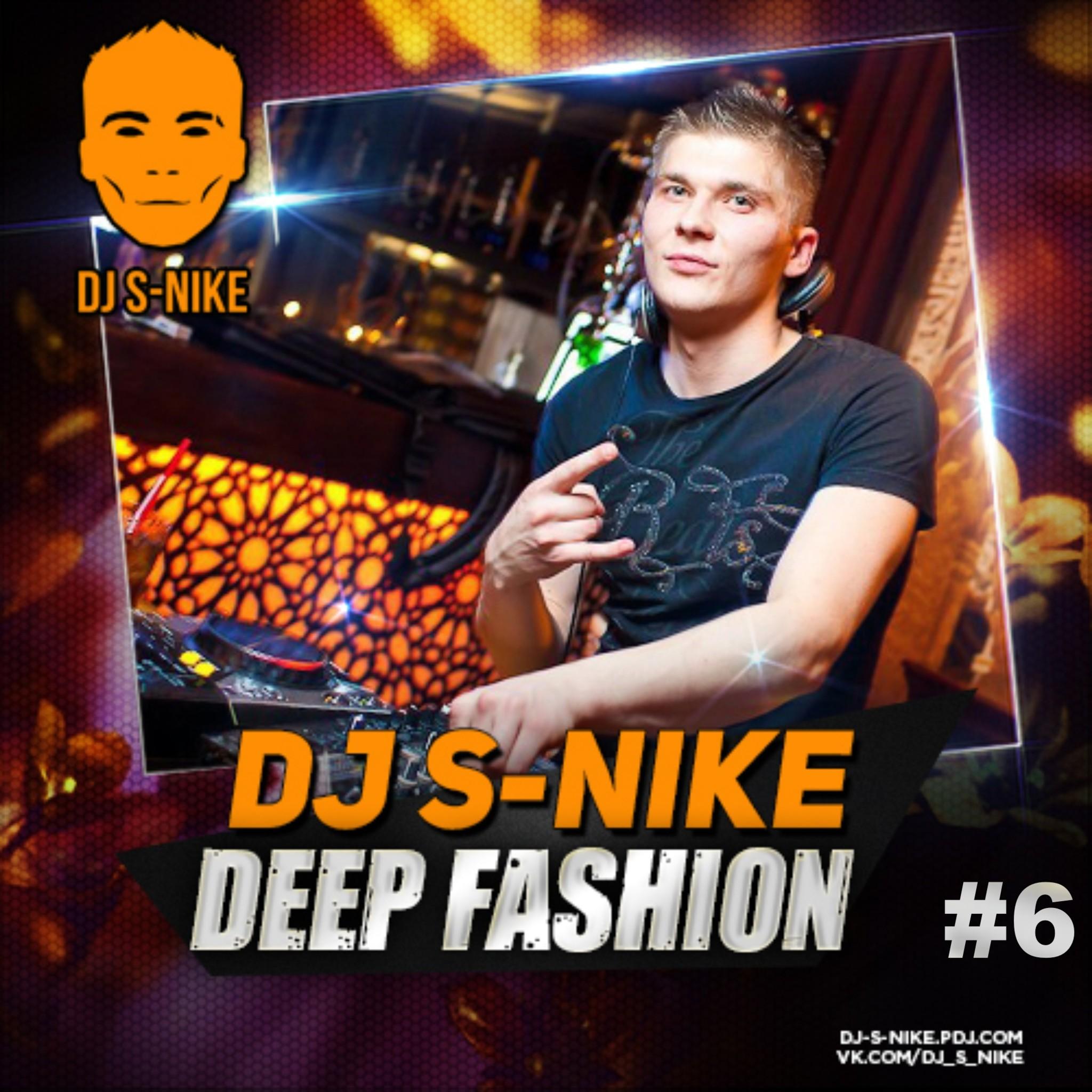 DJ S-NIKE (MOUSE-P)