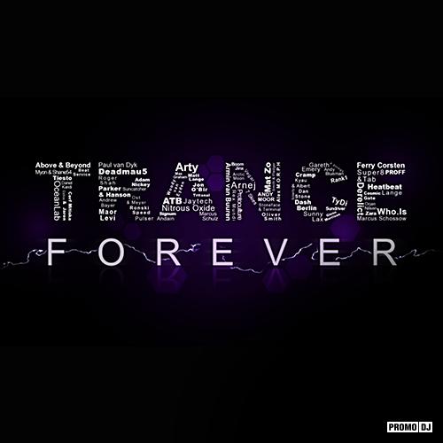 Транс музыка