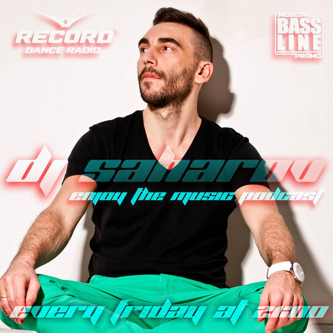 DJ Saharov