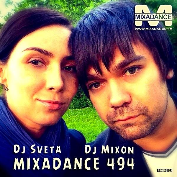 DJ MIXON DJ SVETA MIXADANCE СКАЧАТЬ БЕСПЛАТНО