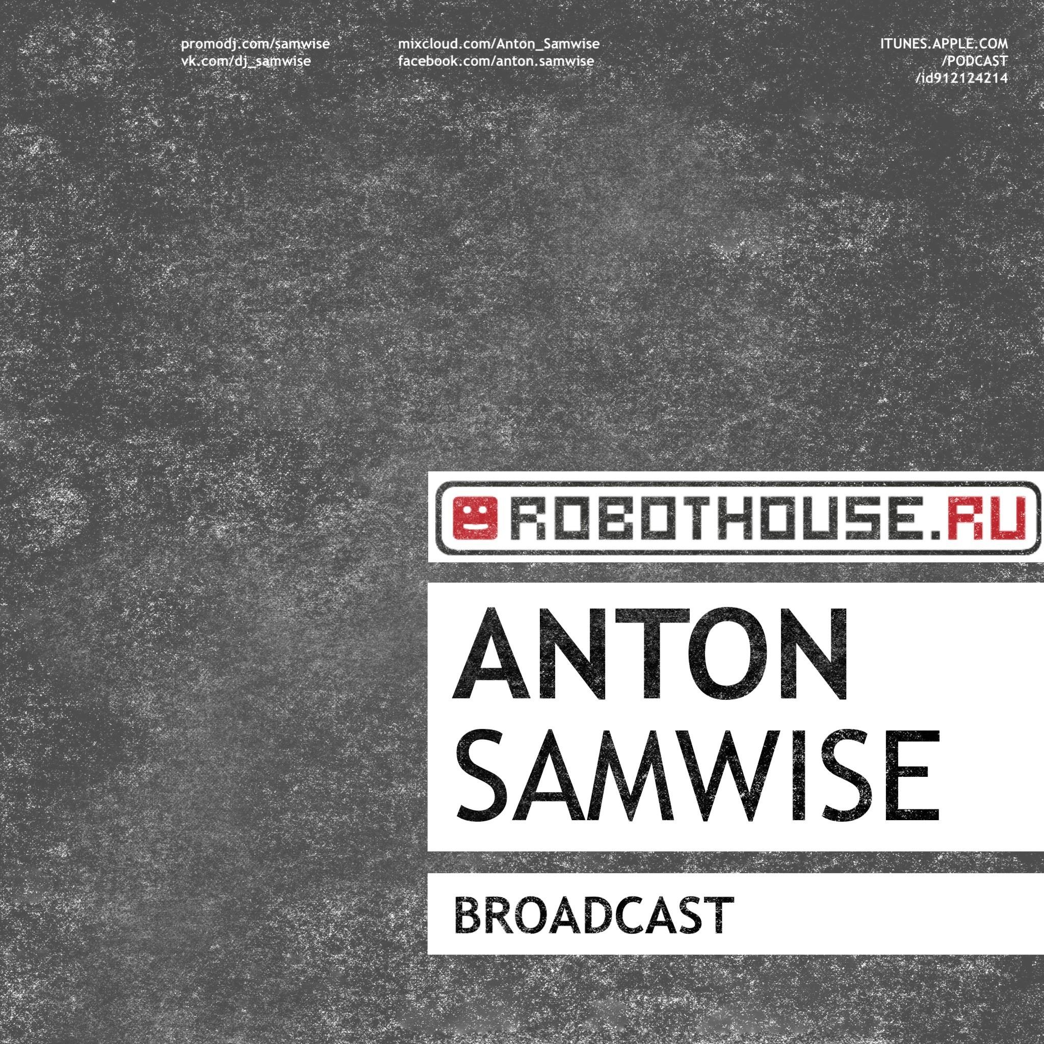 Anton Samwise