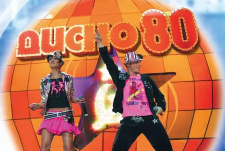 Скачать песни дискотека 80х 90х зарубежные