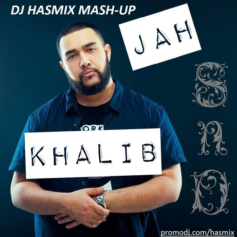 Khalib скачать песни