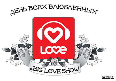 MC Shayon - BIG LOVE SHOW -  booking +7 916 300 300 7