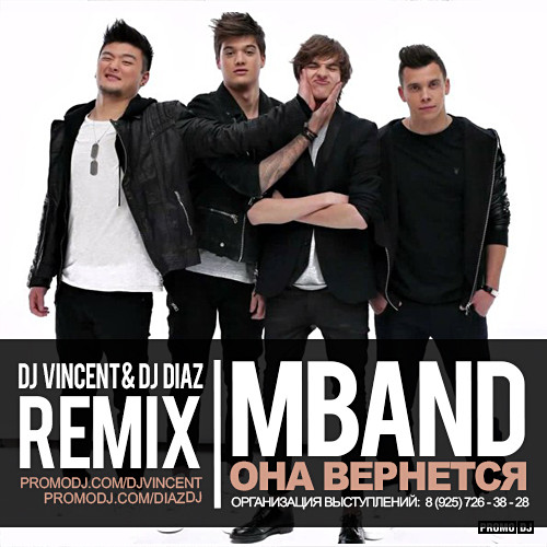Taki Taki Dj Snake Remix Song Download: Она Вернется (Dj Vincent & Dj Diaz Remix)