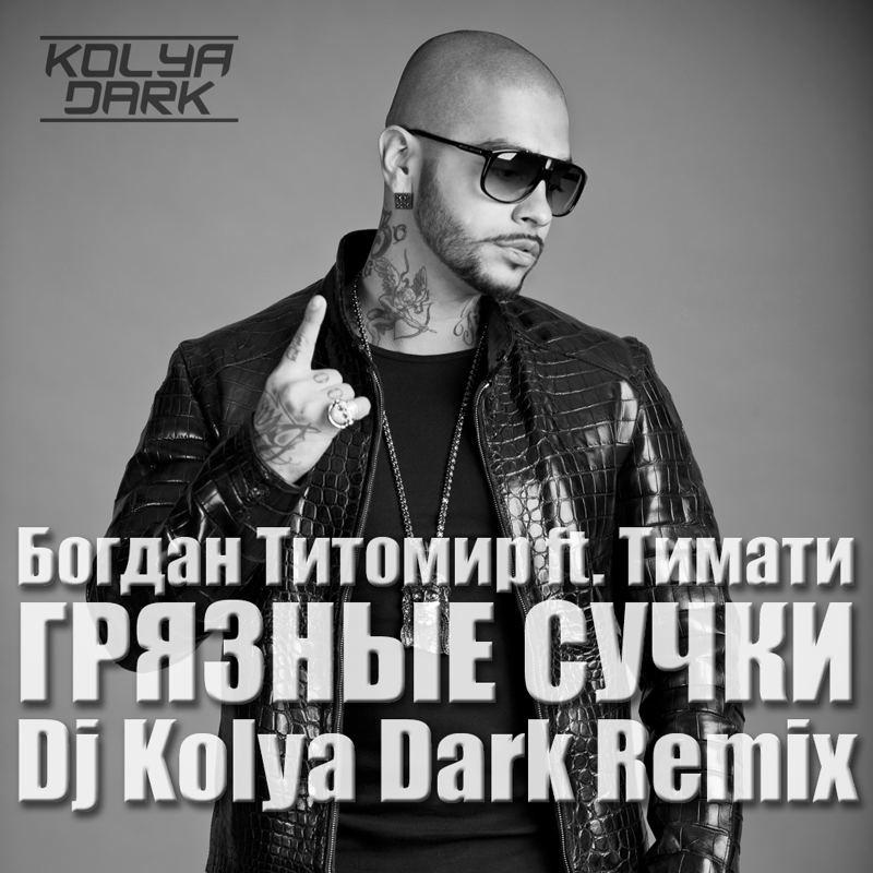 suchka-v-basseyne-video