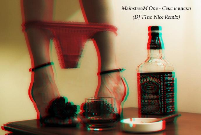 Сборка выпивших стервозных женщин  265491