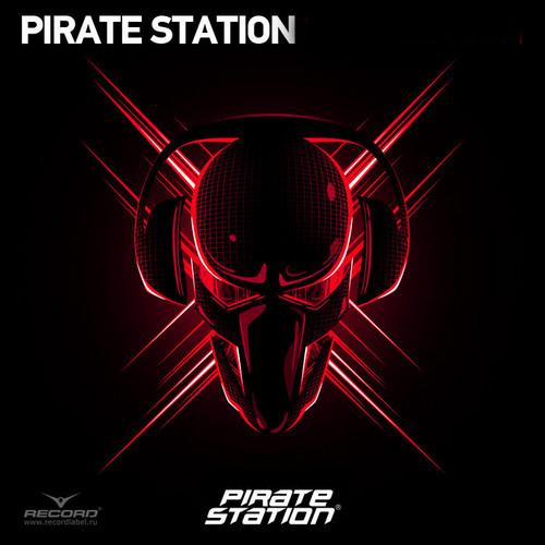 Как сделать свою пиратскую радиостанцию
