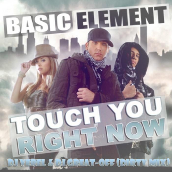 Basic element скачать песни
