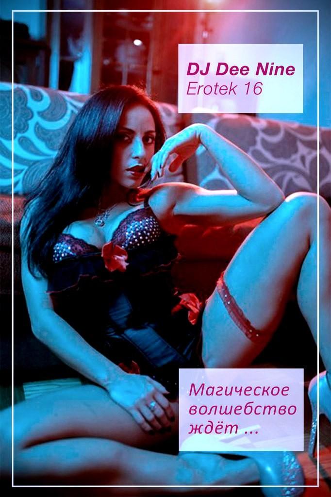 Смотреть erotek dimensions 3d 1 фотография