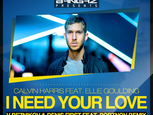 Ellie Goulding - I Need Your Love mp3 скачать или