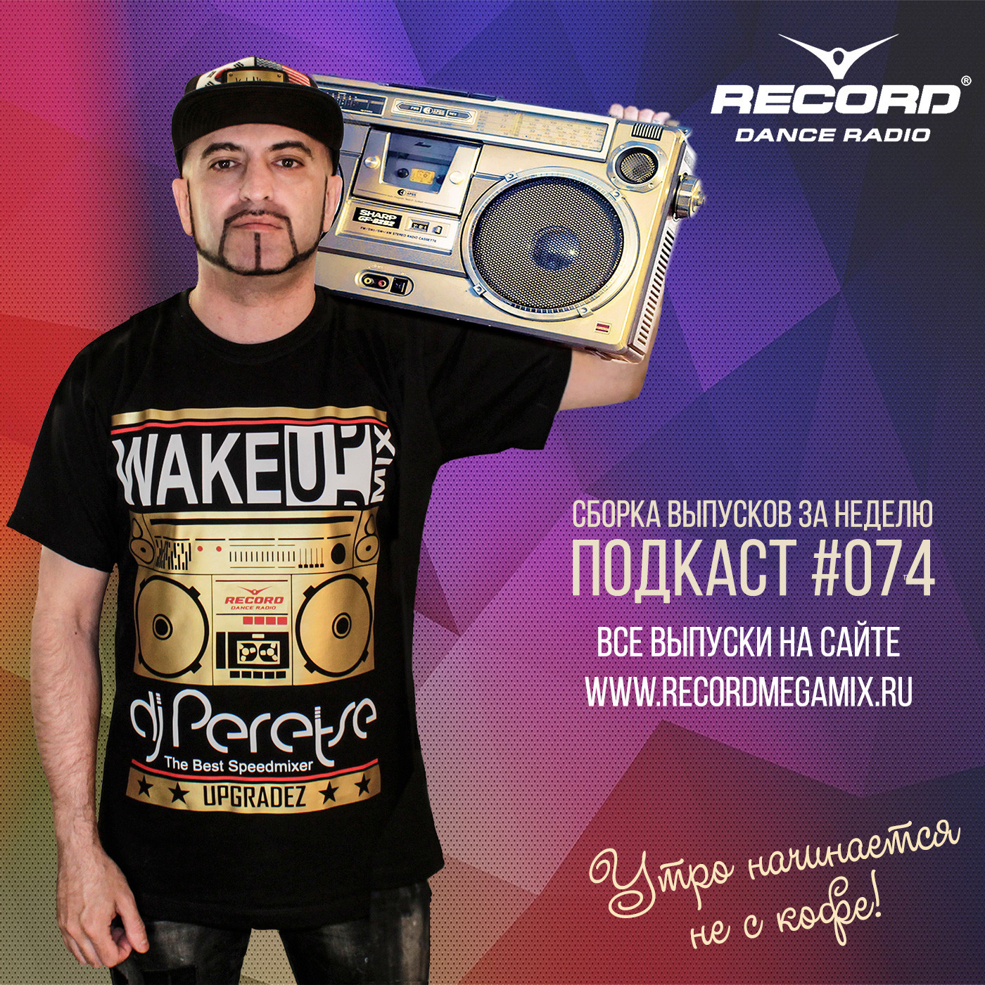 DJ Peretse - Record WakeUp Mix Podcast (14-06-2019) #74 – DJ Peretse