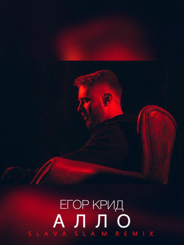 Begzod ismoilov - go'zzina gara - (skydiver42.ru).
