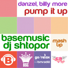 СУПЕР ХИТ!!! DANZEL - PUMP IT UP (Mash-Ups) – BASE MUSIC