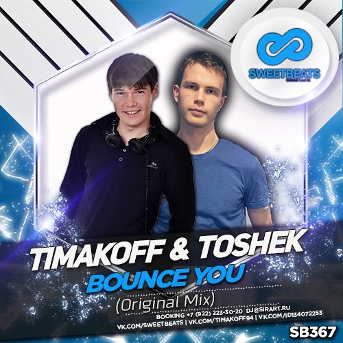 Timakoff & Toshek- Bounce You (Original Mix)